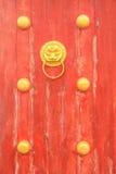 Una porta rossa fotografia stock libera da diritti