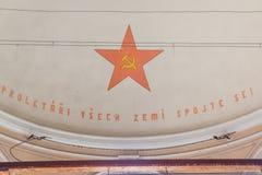 Una prigione comunista che commemora le atrocità e le pratiche comuniste di tortura e che applica confessione immagine stock