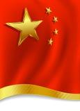 Una priorità bassa cinese moderna del ritratto illustrazione di stock