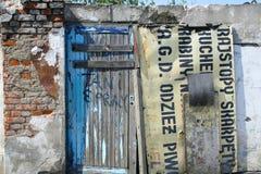 Una puerta a en ninguna parte Imágenes de archivo libres de regalías