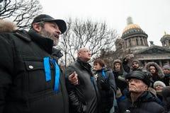 Una reunión de la protesta contra la transferencia del ` s Cathedr del St Isaac Imágenes de archivo libres de regalías