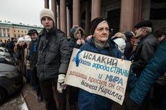 Una reunión de la protesta contra la transferencia del ` s Cathedr del St Isaac Fotos de archivo