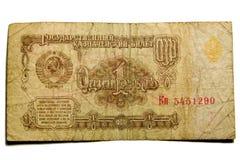 Una rublo Fotografía de archivo libre de regalías