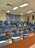 Una sala de conferencias Imagen de archivo