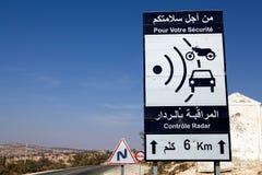 Una señal de tráfico del arma de la velocidad del radar Foto de archivo libre de regalías