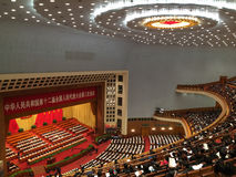 Una sessione della riunione del Parlamento della Cina fotografie stock libere da diritti
