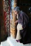 Una signora tibetana maggiore, lhasa Tibet Immagini Stock Libere da Diritti