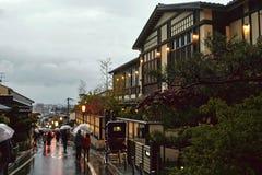 Una tarde lluviosa en Kyoto, Japón foto de archivo
