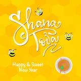 Una tarjeta de felicitación con Shana Tova que pone letras elegante stock de ilustración