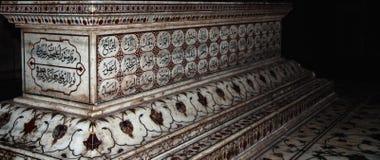 Una tomba di re Jahangir di Mughal immagini stock libere da diritti