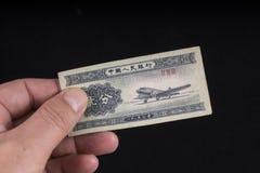 Una vecchia banconota cinese Fotografia Stock Libera da Diritti