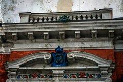 Una vecchia cartolina di una costruzione storica Timisoara Fotografia Stock Libera da Diritti