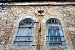 Una vecchia casa a Gerusalemme Immagini Stock Libere da Diritti