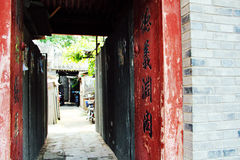 Una vecchia casa tradizionale (a Pechino) Immagine Stock Libera da Diritti