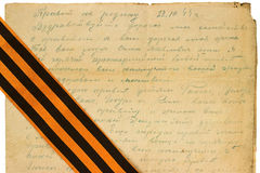 Una vecchia lettera dalla seconda guerra mondiale fotografie stock