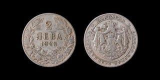 Una vecchia moneta di 2 lev. 1925. Immagini Stock Libere da Diritti