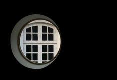 Una ventana afuera fotos de archivo libres de regalías