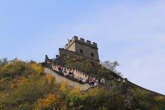 Una vista di una delle sezioni più sceniche della grande muraglia della Cina Immagini Stock