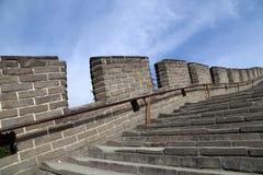 Una vista di una delle sezioni più sceniche della grande muraglia della Cina, a nord di Pechino Fotografia Stock Libera da Diritti