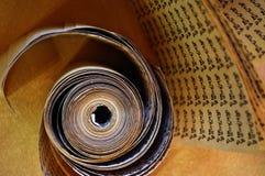 Una voluta con la escritura Imágenes de archivo libres de regalías