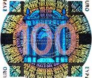 Una zona olografica di cento banconote dell'euro Fotografie Stock