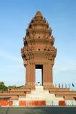 Unabhängigkeit-Denkmal stockfotos