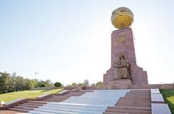 Unabhängigkeits-Monument Lizenzfreie Stockfotografie