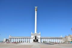 Unabhängigkeits-Quadrat in Astana stockbild