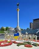 Unabhängigkeitsquadrat in Kyiv am Vorabend der Eurovision 2017 Stockfotografie