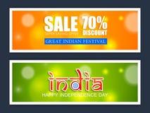 Unabhängigkeitstag von Indien Lizenzfreies Stockfoto