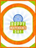 Unabhängigkeitstag von Indien Stockfotografie