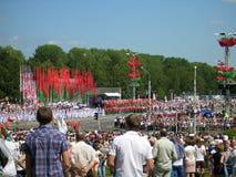 Unabhängigkeitstag Weißrussland Lizenzfreies Stockbild