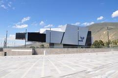 Unasur大厦在基多,厄瓜多尔 库存照片