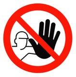 Unauthorized no admittance. Warning sign Stock Photo