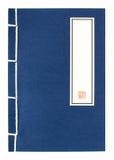 Unbelegte Abdeckung des alten Buches Lizenzfreie Stockbilder