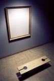 Unbelegtes Feld in der Galerie stockbilder