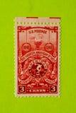 Unbenutzte Briefmarke Weinlese USA Lizenzfreies Stockfoto