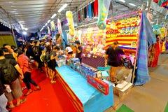Singapore: Fun fair in the city Royalty Free Stock Photo