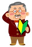 Uncle who can be a beginner`s mark in hand and feels shy, wealthy class. The image of an Uncle who can be a beginner`s mark in hand and feels shy, wealthy class royalty free illustration