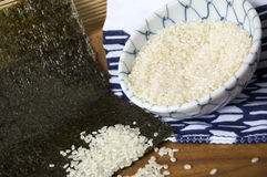 Uncooked japanese rice Royalty Free Stock Images