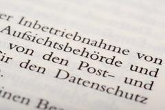 Und Datenvermeidung de Datenschutz Imágenes de archivo libres de regalías
