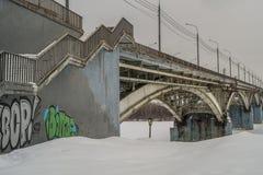Under the bridge. Under the public bridge in Russia Royalty Free Stock Image