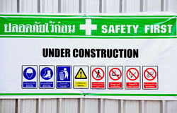 Under condtruction signs Stock Images