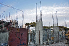 Under Construction Site. Residential building Royalty Free Stock Photos