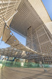 Under the Grande Arche of La Defense Royalty Free Stock Images
