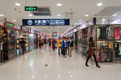 Under ground shopping mall Stock Image