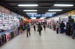 Under ground shopping mall Royalty Free Stock Images