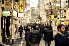 Under tiden i Japan Arkivfoto