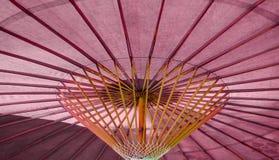 Under An Umbrella Royalty Free Stock Photography