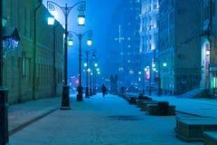 Under zero in Moskva Arkivfoto